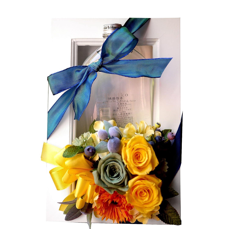 プリザーブドフラワー 結婚祝い 退職祝い プレゼント 花 焼酎 いいちことプリザーブドフラワーの額縁アレンジ 還暦祝い 誕生日プレゼント B077FJB1QQ