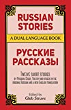 Russian Stories Pycckne Paccka3Bl: A Dual-Language Book