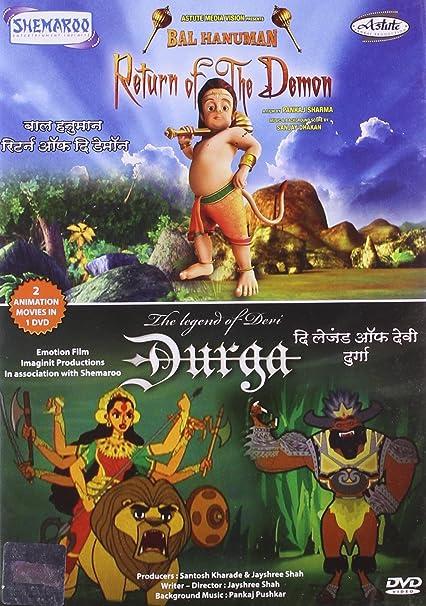 Amazon in: Buy Bal Hanuman - Return of The Demon/The Legend of Devi