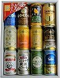 クラフトビール (地ビール) 缶ビール 飲み比べ ギフト セット (12種12本)