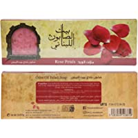 Bayt Al Saboun Al Loubnani Rose Petals Soap 80g, Pack Of 3 Pieces