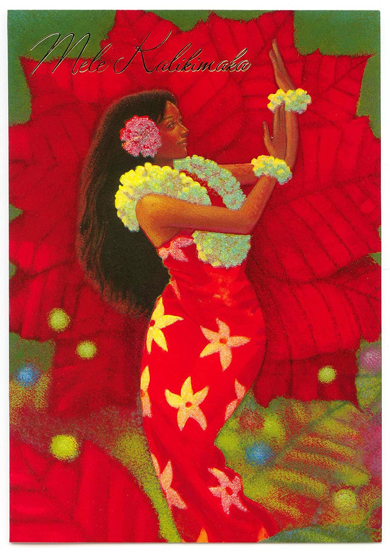 promociones Hi Hibiscus Hula Deluxe - Tarjetas de de de Navidad Hawaianas, Caja de 12 Tarjetas  Con 100% de calidad y servicio de% 100.