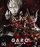 牙狼 [GARO]~闇を照らす者~ vol.6 [Blu-ray]