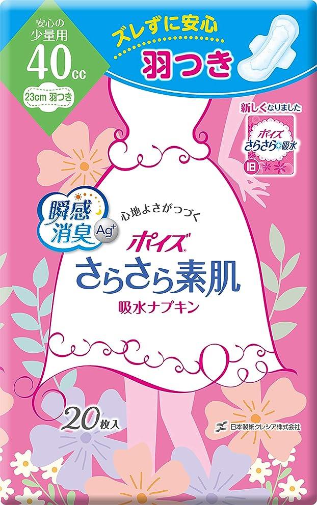 女優縫うお肉リリーフ ふんわり吸水ナプキン 多い時用 (120cc) 16枚