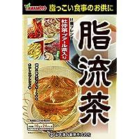 Yamamoto Kanpo Fat Cleanse Tea as Weight Control Tea - 24 Bags