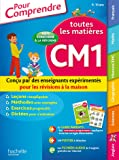 Pour comprendre Tout le CM1 - Nouveau programme 2016