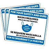 25 Pack Face Masks are Required to Enter This Building Poster Model: MASKREQ-BIL-25 Bilingual Becks Printing Notice