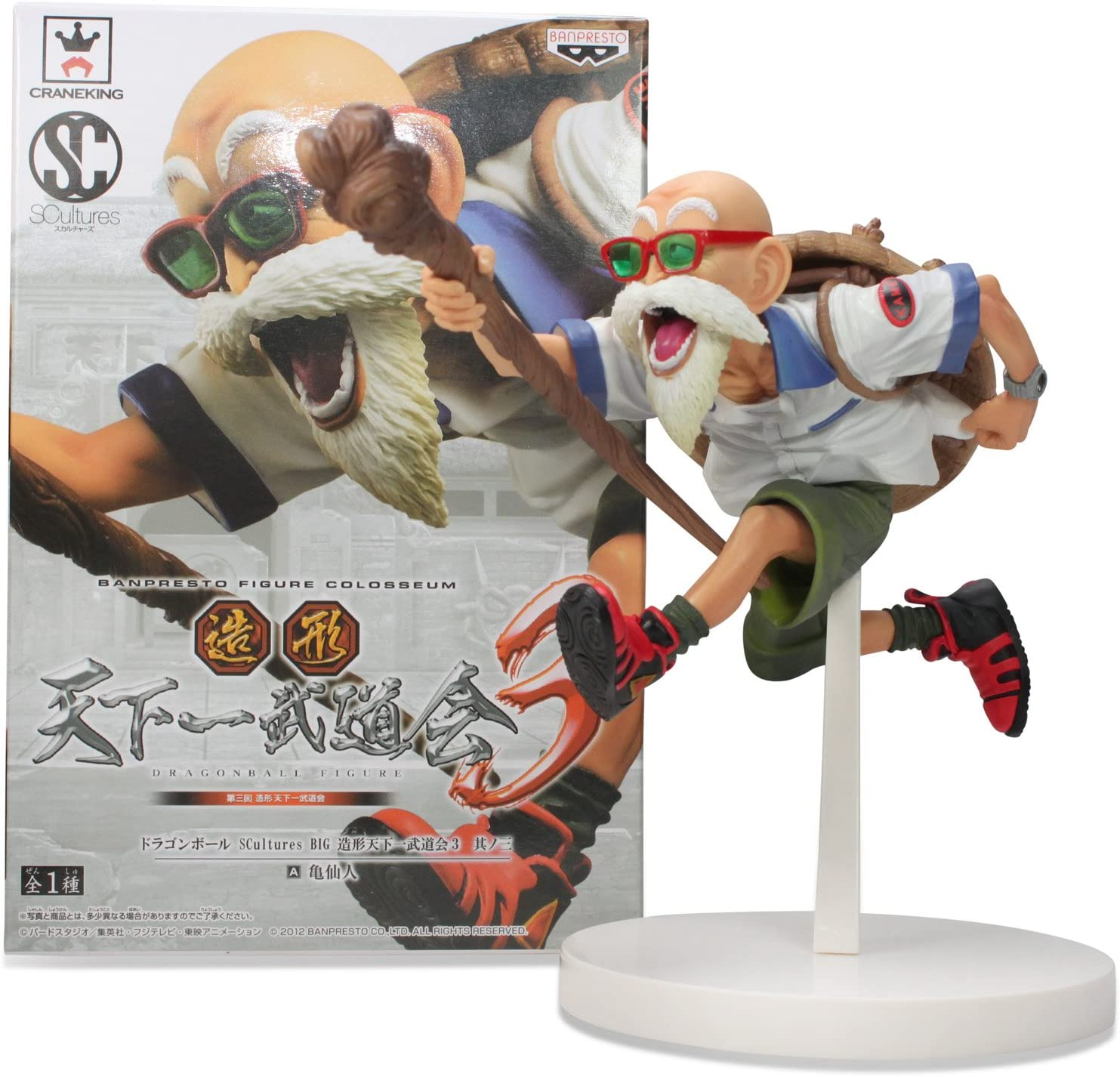 Dragon Ball S.H.Figuarts Master Roshi Tortue Géniale 15cm Tamashii Web Exclusive