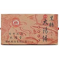 Tai Chung Bakery Brown Sugar Tai Yang Bing Sun Biscuit, Brown Sugar, 300 g