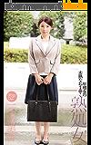 mature women Kimika Ichijyo (Japanese Edition)