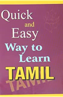 Buy Learn Tamil in 30 Days Book Online at Low Prices in