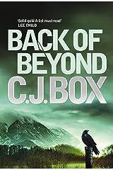 Back of Beyond Kindle Edition