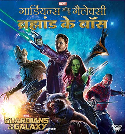 avengers age of ultron movie download in hindi pagalworld.com