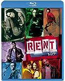 RENT/レント [Blu-ray]