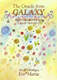 The Oracle from GALAXY〜ギャラクシーオラクルカード〜