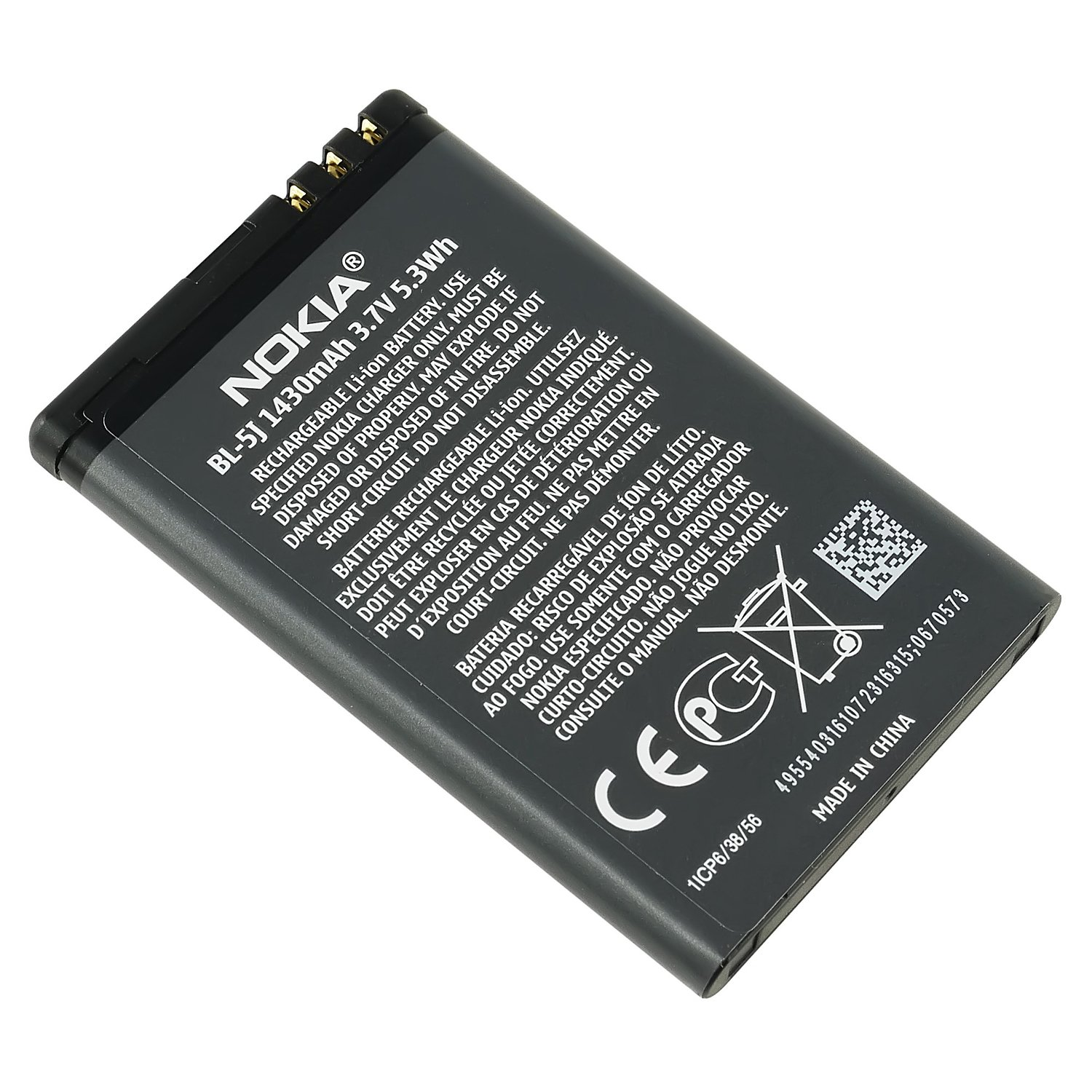 Amazon.com: Nokia 5800 XpressMusic/ N900/ X6/ 5230 Standard Battery OEM  BL-5J: Cell Phones & Accessories