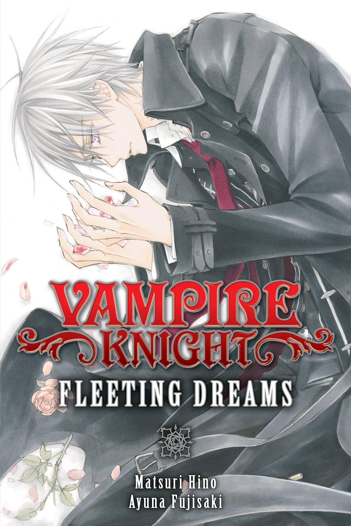 Amazon: Vampire Knight: Fleeting Dreams (9781421577289): Matsuri Hino,  Ayuna Fujisaki: Books