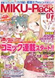 MIKU-Pack music & artworks feat.初音ミク 07 [雑誌]
