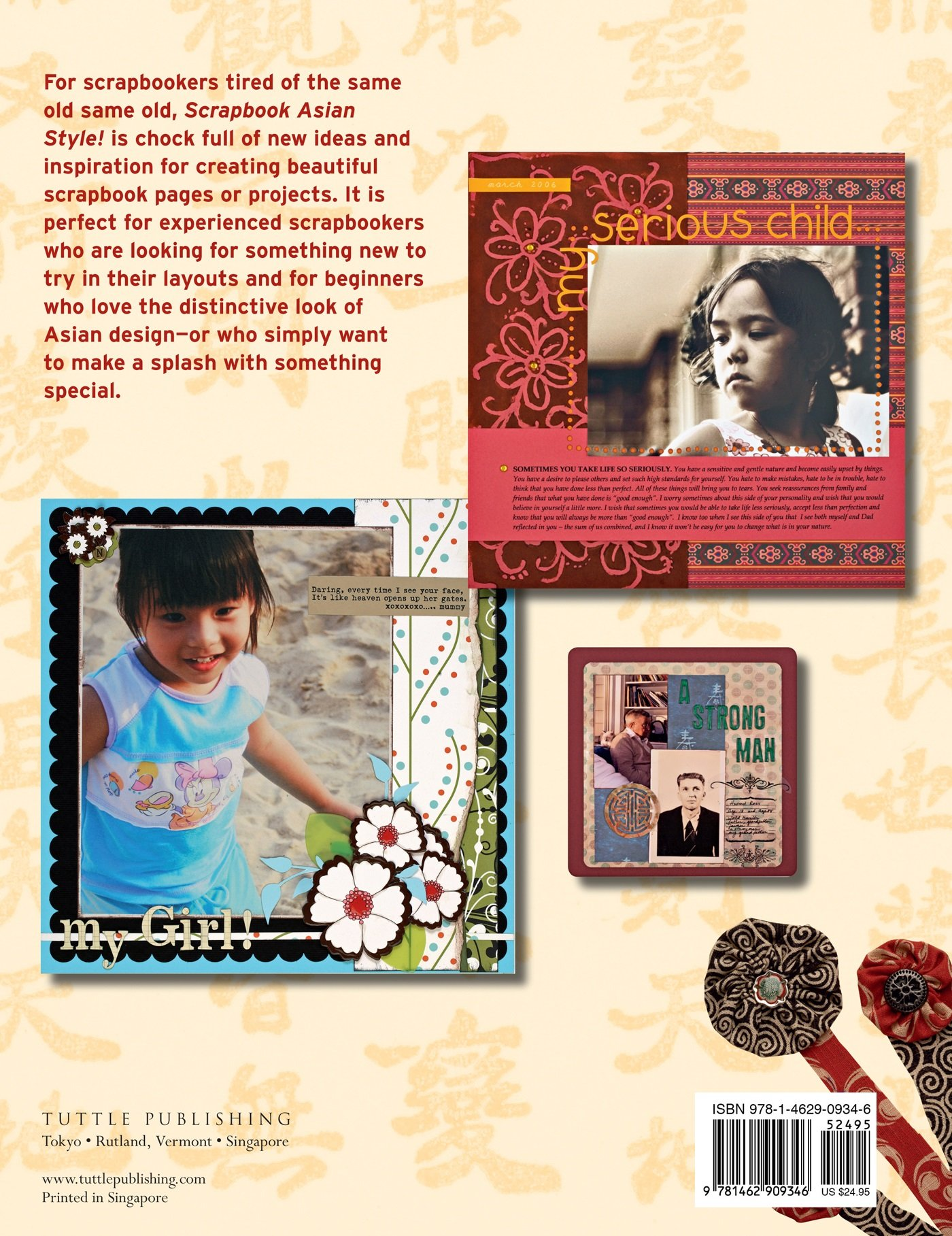 How to make scrapbook look old