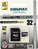 KINGMAX Technology microSDHCカード 32GB class10 UHS-1 PRO KM32GMCSDUHSP1A