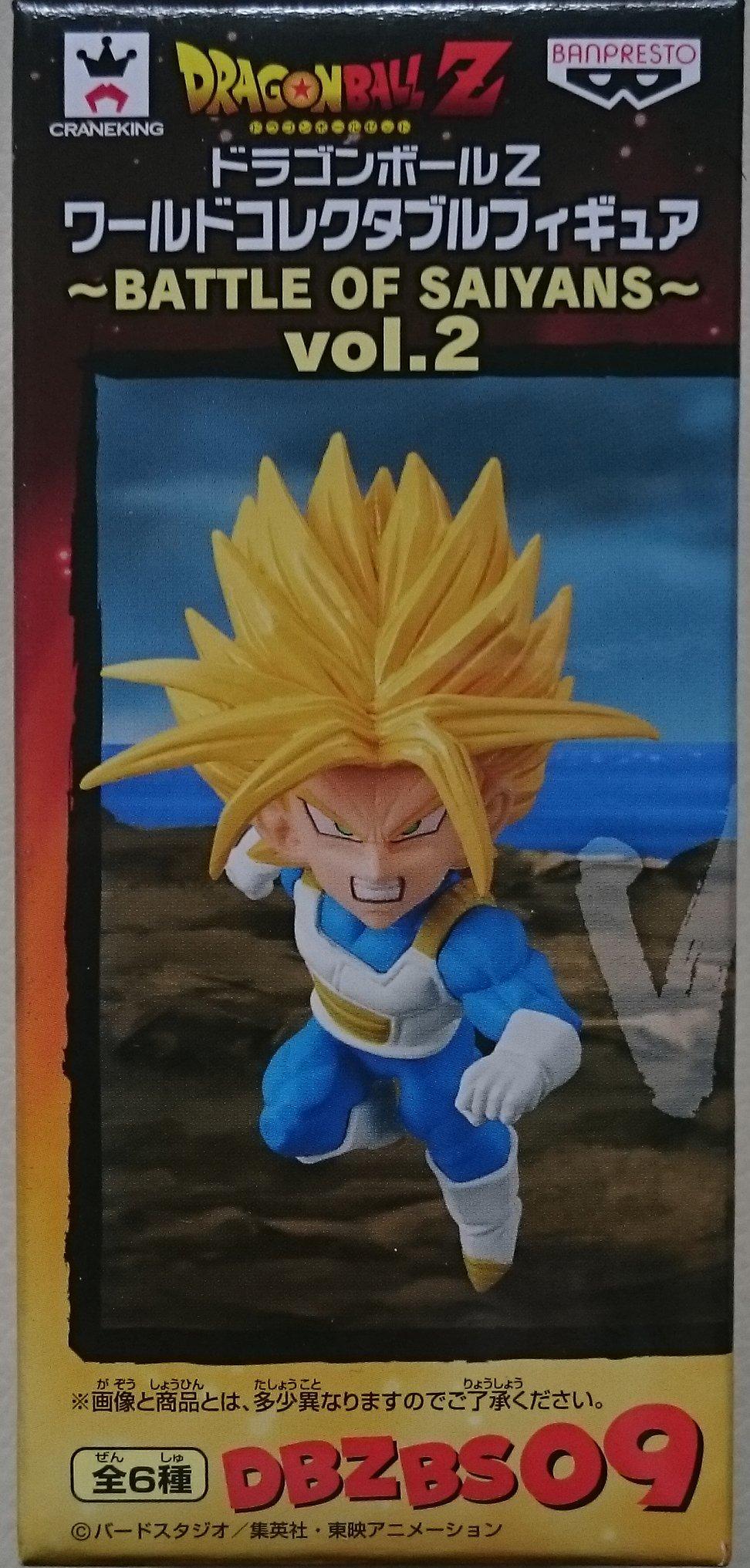 Dragon Ball Z world collectable figure - BATTLE OF SAIYANS-vol.2 Super Saiyan trunks by World collectable figure