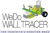 WeDo WALL TRACER: THE YOSHIHITO'S CREATION BOOK