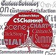 【メーカー特典あり】CS Channel (特典:A4クリアファイル付)[Blu-ray]