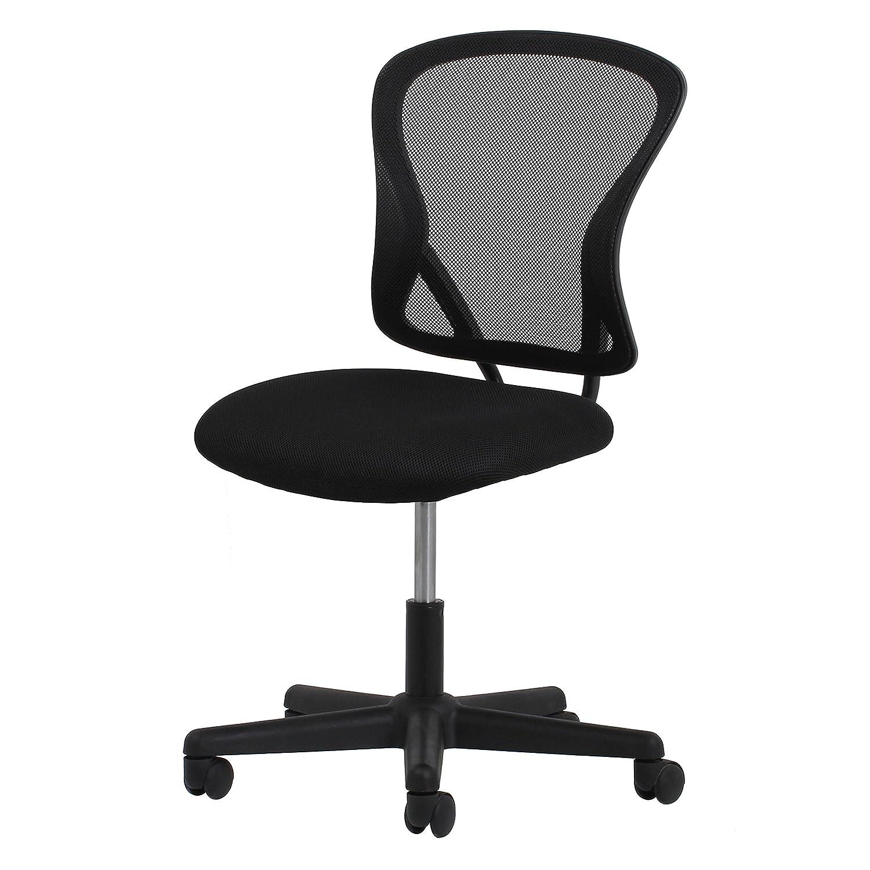 Amazon Essentials Swivel Mesh Task Chair Ergonomic puter