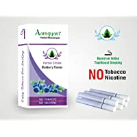 Aarogyam Herbal Cigarettes BlueBerry Flavor for Smokers 100% Tobacco Nicotine-Free Herbal Cigarette for Relieve Stress (Blueberry Flavour)