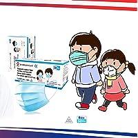 Infantiles- 50 Mascarillas quirúrgicas para niños - homologadas- Desechables de 3 capas - Certificado CE - Tipo II- 3…