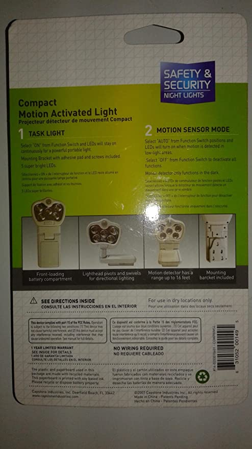 Amazon.com : 5 Light Compact Motion Activated Light (White) Batteries Not Included : Camera & Photo