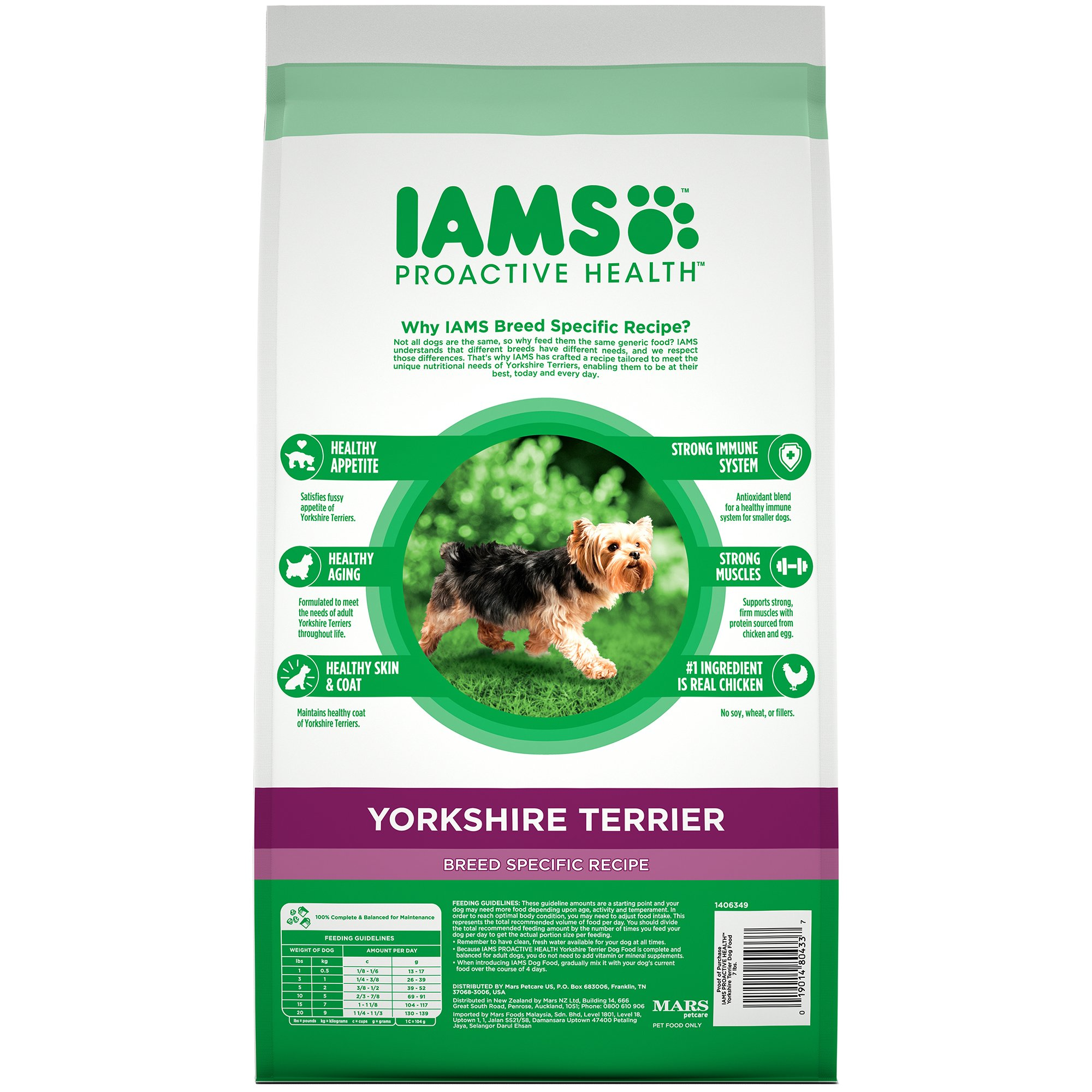 Iams Proactive Health Adult Yorkshire Terrier Dry Dog Food, Chicken Flavor, 7 Pound Bag by Iams (Image #2)