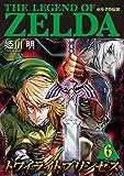 Legend of Zelda - Twilight Princess 06