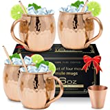 Moscow Mule Copper Mugs with 4 Straws and Shot Glass - Set of 4 HandCrafted Food Safe Pure Solid Copper Mugs - Bonus…