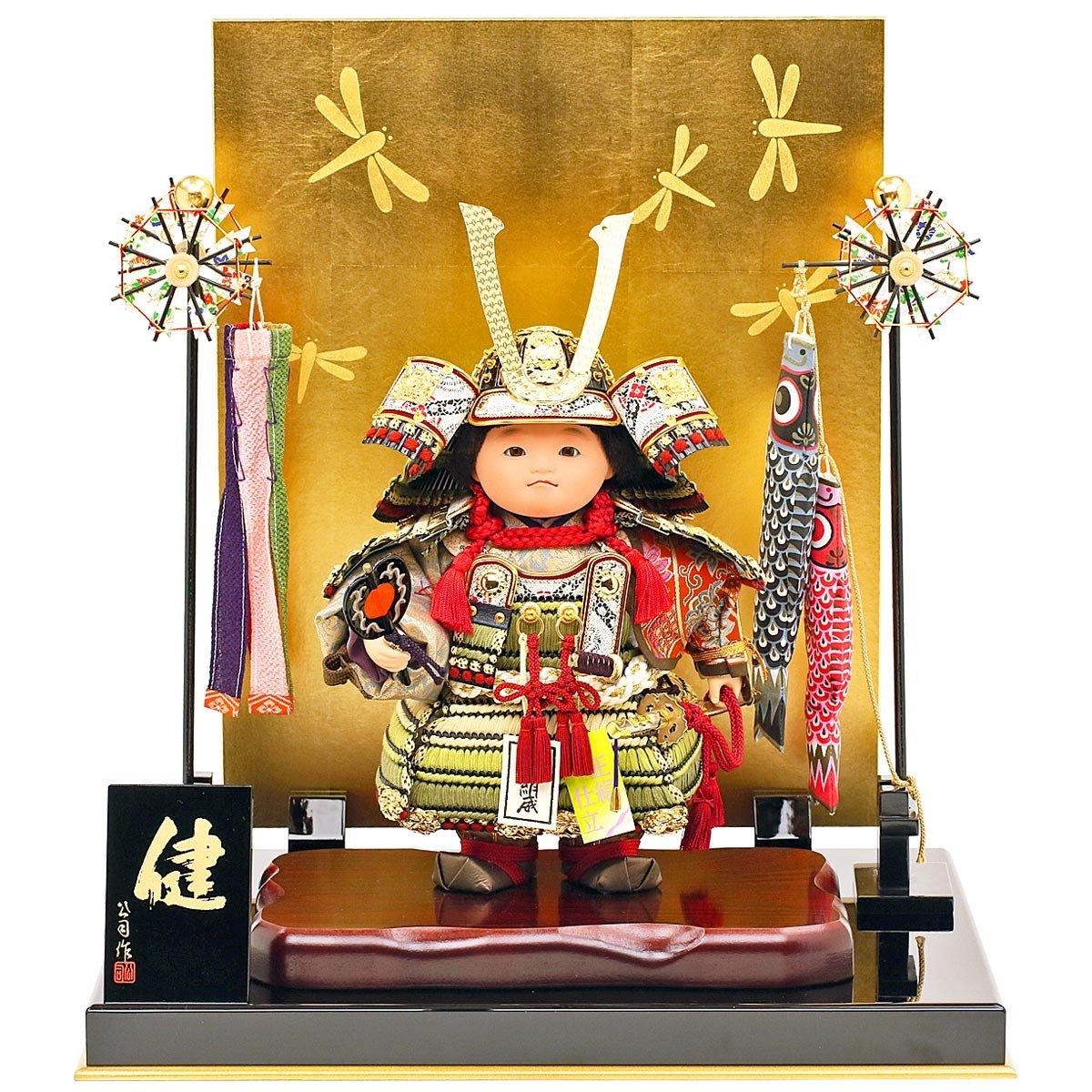 人形工房天祥 五月人形 健ちゃん 子供大将 武者人形 鎧 鎧飾り 甲冑飾り 人形工房天祥オリジナル すこやかシリーズ 健ちゃん 鎧着 B01N7X7TVE