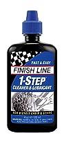 Finish Line 1-Step