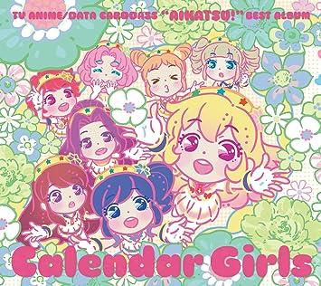 Amazon Tvアニメデータカードダス アイカツ ベストアルバム Calendar