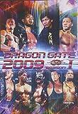 DRAGON GATE 2009 season.1 [DVD]