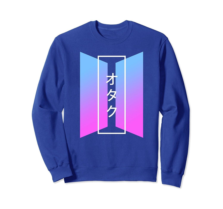 Vaporwave Christmas Sweater.Melancholic Aesthetic Otaku Vaporwave Kanji Swaetshirt Colonhue
