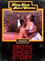 Erotic Ghost Story (English Subtitled)