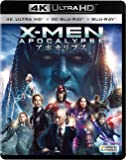 X-MEN:アポカリプス(3枚組)[4K ULTRA HD + 3D + Blu-ray]
