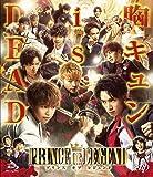 劇場版「PRINCE OF LEGEND」通常版[Blu-ray]