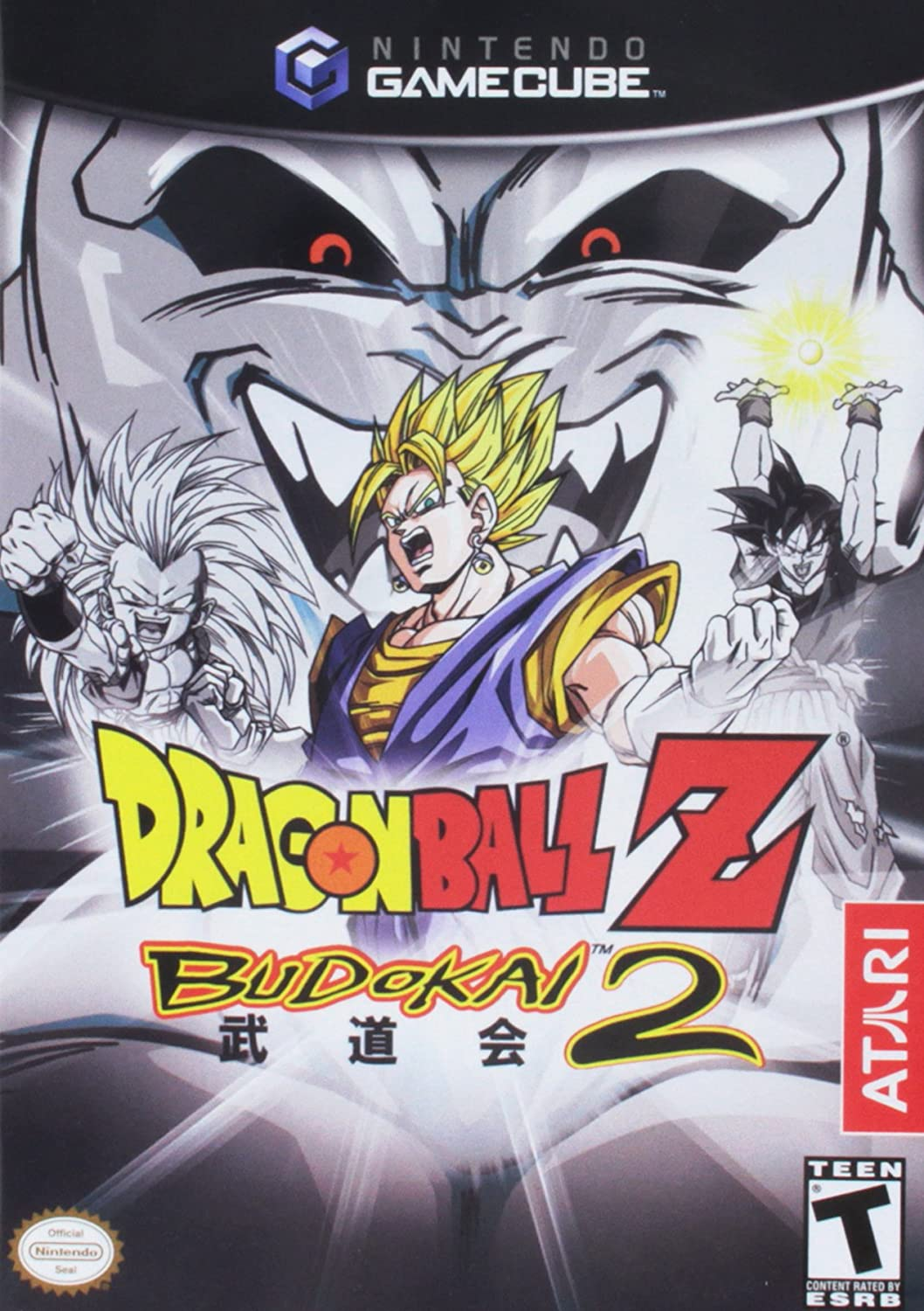 Image result for Dragon Ball budokai 2 gamecube