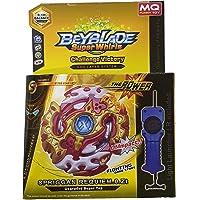 Beyblade Burst Series Spriggan Requiem with Handle Launcher Spinning and Battling Top