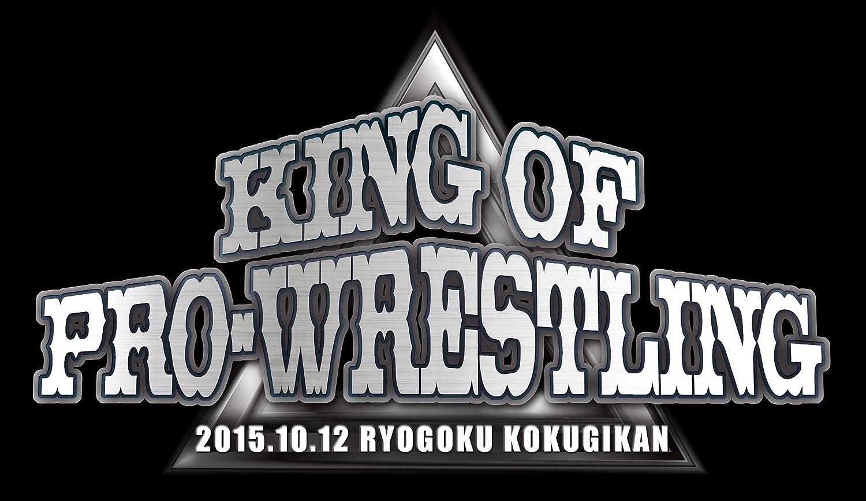 Amazon com: Wrestling(N J W ) - Sokuho DVD! Shin Nihon Pro