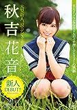 新人DEBUT! !  秋吉花音 マックスエー [DVD]