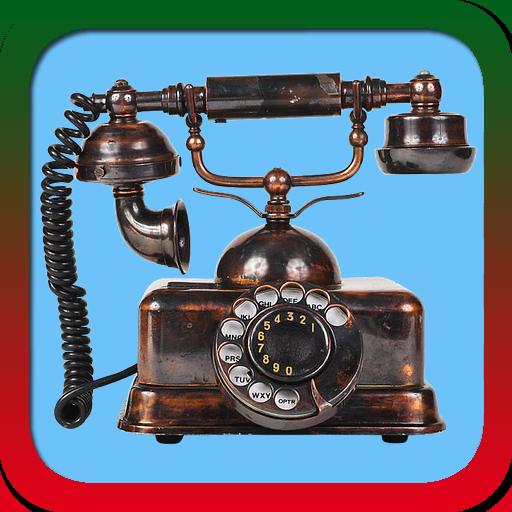 Classic Telephone Ringtones:Amazon:Mobile Apps