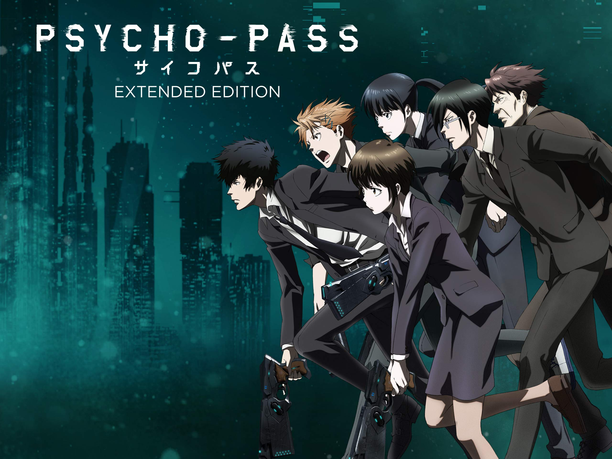 Watch Psycho Pass Extended Edition Prime Video