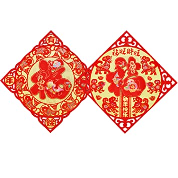KI Store Chinese New Year Decorations 2018 Red 3D Lucky FU Character For Good Fortune Paper