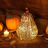 Romingo Mercury Glass Lighted Pumpkin with Timer for  Christmas Gift and Home Decor, Orange, 8.7 inches